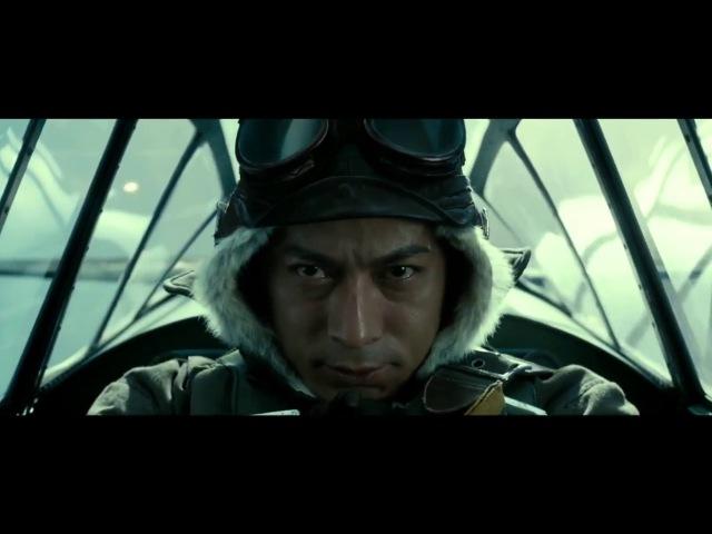 EIEN NO 0 Trailer
