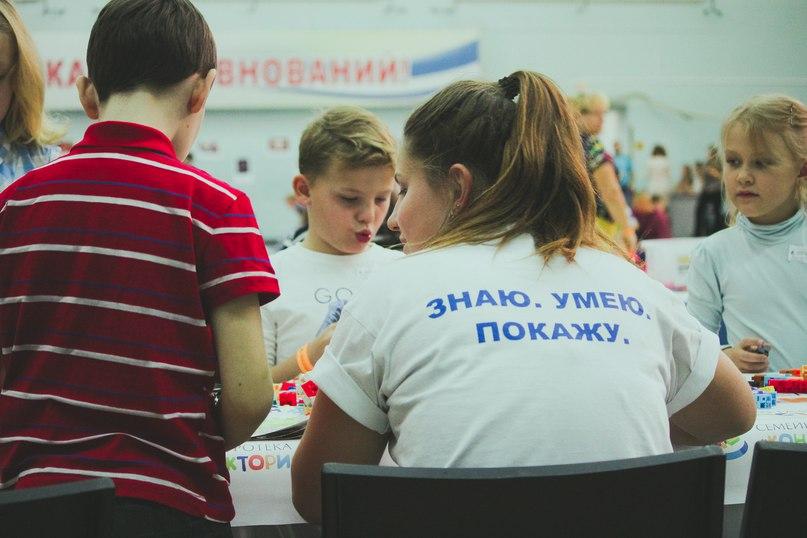 7-8 октября. Конструктория. Тюмень. Фотограф - Светлана Семенова - 6