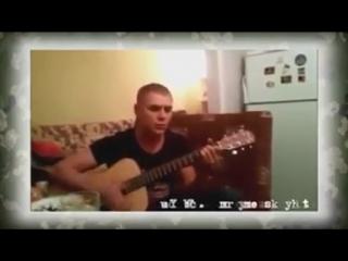 Armejskie_pesni_pod_gitaru_Popal_pod_puli_vzvod_-spaces.ru.mp4