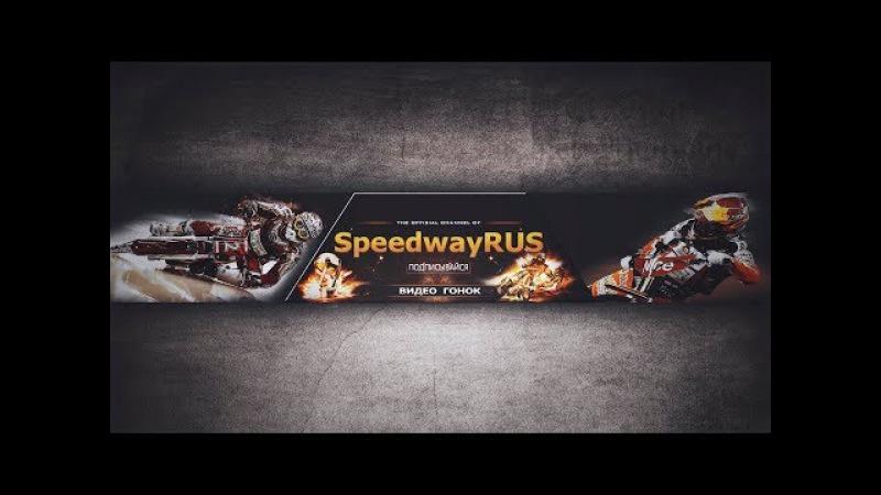 Speedway 2017 Elitserien Round 4 Indianerna Kumla VS Lejonen Gislaved All Heats