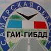 Официальная страница ОГИБДД Приволжского района