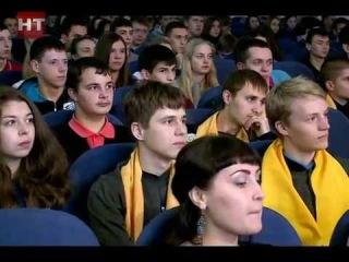 Посвящение в студенты первокурсников 2015 год