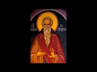 Жития Святых Преподобный Исаак Сирин. День памяти 10 февраля по н.ст