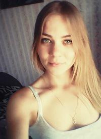 Шам Юлия