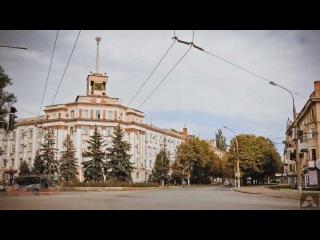 Кривий Ріг - моє місто | Кривой Рог TimeLapse