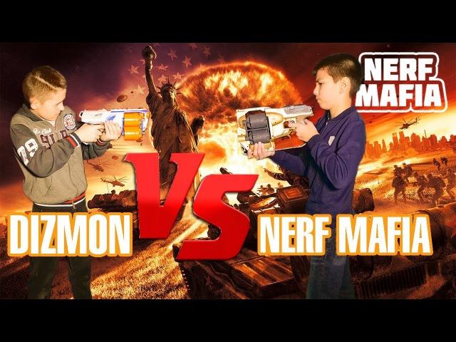 Битва Блогеров Dizmon VS Nerf Mafia Приглашение The Battle of Nerf Bloggers