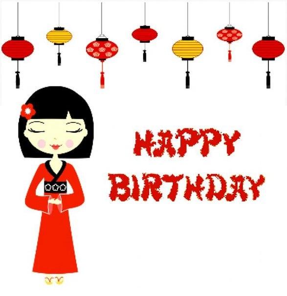 Подписать открытку с днем рождения другу по китайски, рождением дочери