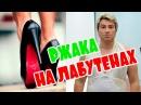 Это Видео Потрясло Весь Мир! Басков спел На ЛАБУТЕНАХ!