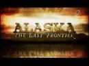 Аляска последний рубеж 7 сезон 16 серия / Alaska The Last Frontier
