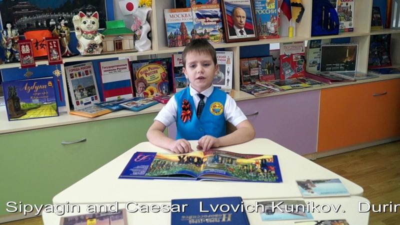 Толстопятов Дима 6 лет