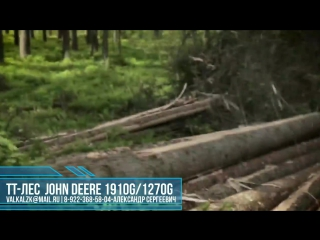 Услуги Лесозаготовки 89223685804  / Валка леса (Харвестер , Форвардер , Мульчер)