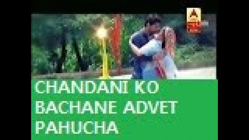 CHANDANI KO BACHANE ADVET PAHUCHA Iss Pyar Ko Kya Naam doon Season 3 23rd September 2017 NEWS