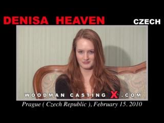 Denisa Heaven