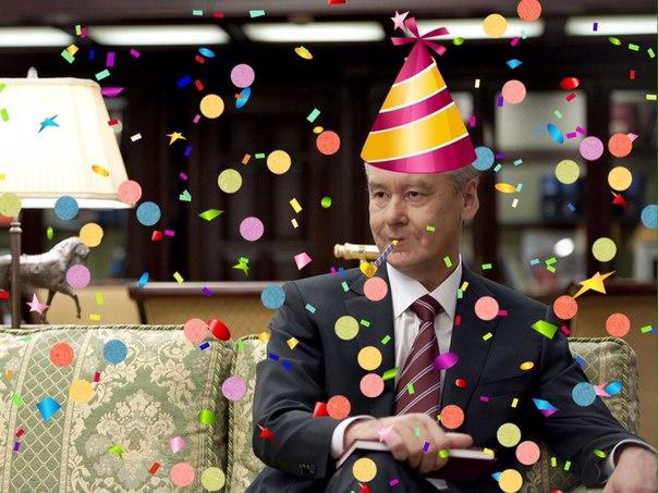 этом, с днем рождения мэра города значит бросайтесь окно