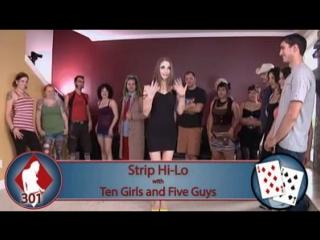 301. старше-младше на раздевание с десятью девушками и пятью парнями (hd-качество)