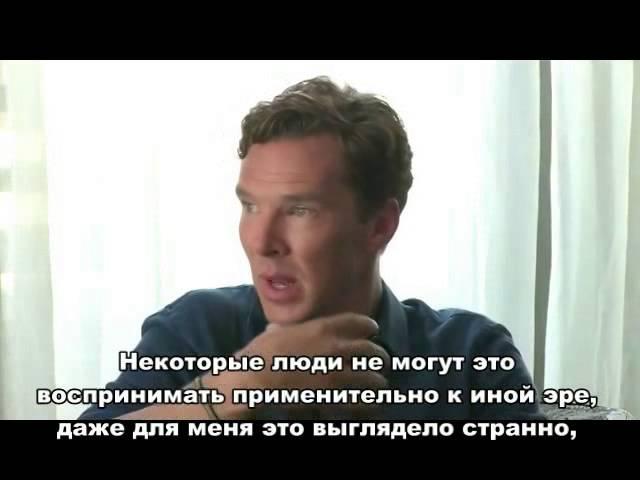 Benedict Cumberbatch LAT Interview Russian subtitles