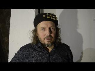 Михаил Башаков - привет Нашему радио и Улетаю 27-01-18