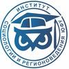 Институт Социологии и Регионоведения ЮФУ