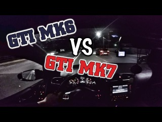 Golf GTI mk6 vs mk7 st2/ Шашки / Ford Focus ST