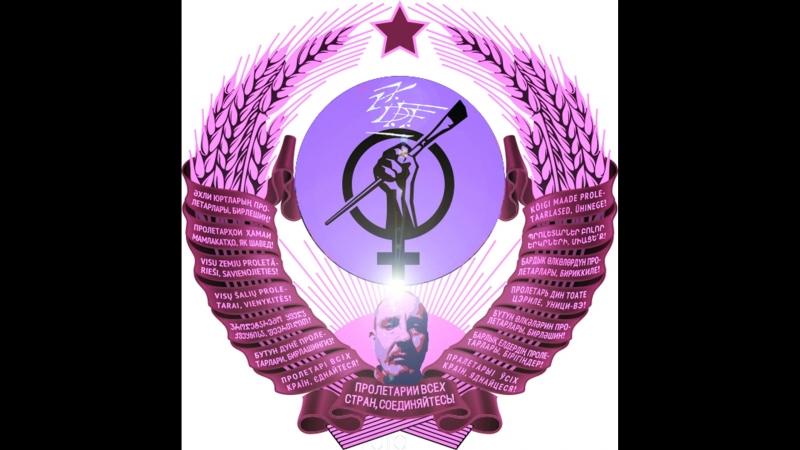 Logotipo Cinematografico Feminista 8DeMarzo2018