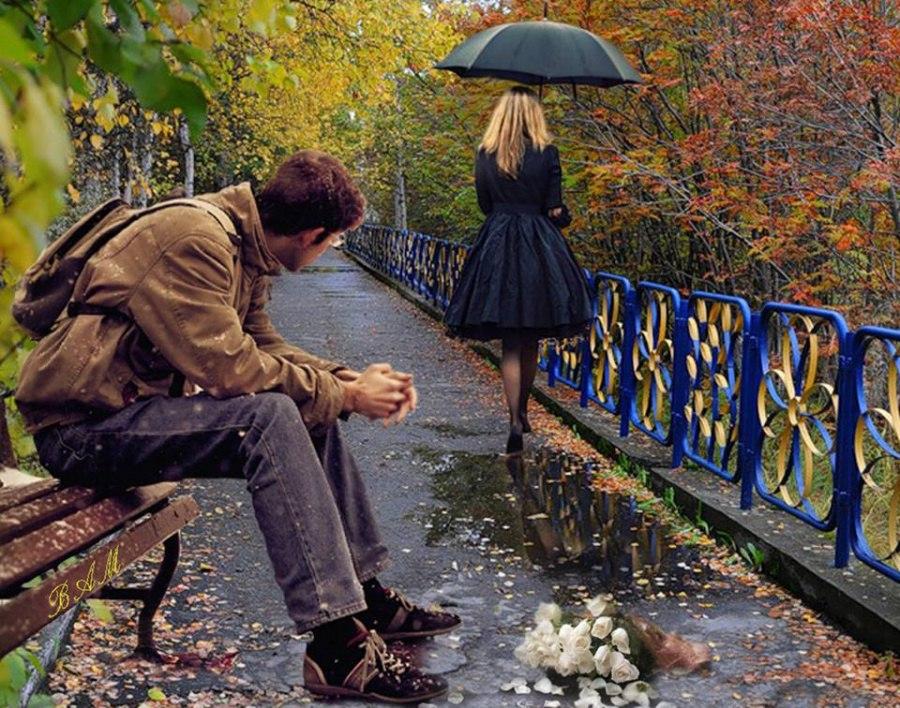 Картинки разлука влюбленных