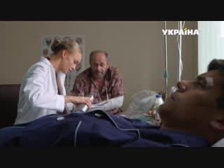 Самый лучший муж. Все серии Сериал, 2019,Мелодрама Все 8 серий!
