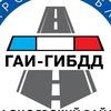 ОГИБДД О МВД России по Красноярскому району