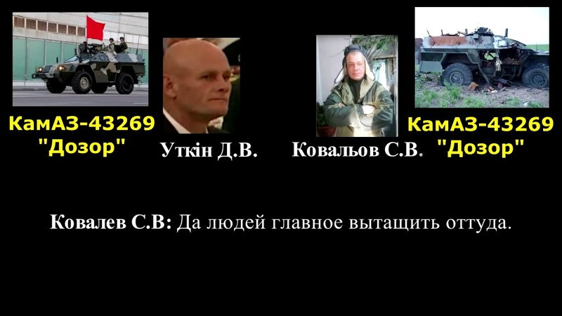 Главарь ЧВК Вагнера приказывает забрать горелые российские ошмётки с Дебальцево.