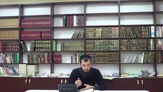Сорок хадисов Ан-Навави    Артур Абу Ибрагим    Тринадцатый урок