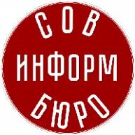 СВОДКА СОВИНФОРМБЮРО ОТ 31 МАРТА 1945 ГОДА