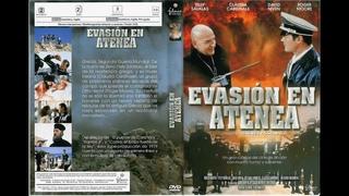 Cine Belico::Evasion en Atenea *1979*