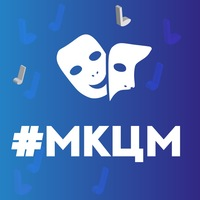 Логотип Московский клуб ценителей мюзикла ( мкцм)