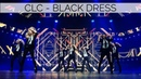 CLC BLACK DRESS dance cover by KCDF 2018