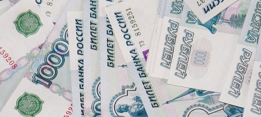 банки которые выдают кредит с плохой кредитной историей в москве