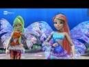 Winx Club Serie 5 Episodio 16 L'eclisse Rai YoYo HD