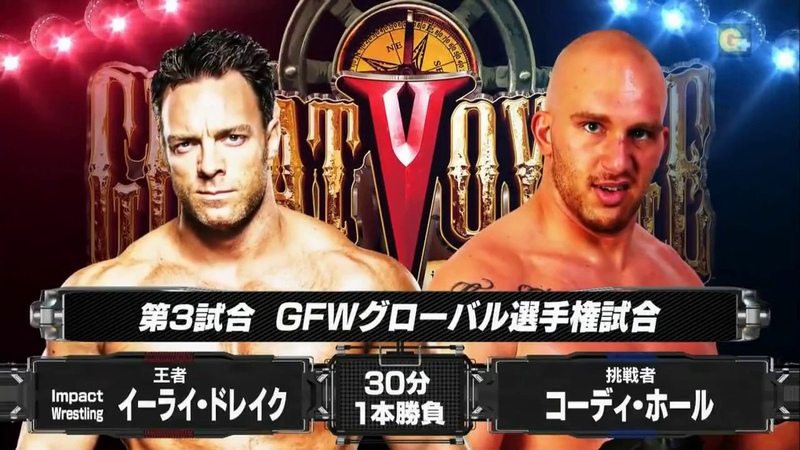 NOAH Great Voyage 2017 Vol. 2 - Eli Drake vs. Cody Hall - GFW Global Champ.