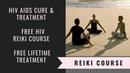 HIV Cure HIV Treatment | Free HIV Reiki Course | Free Lifetime Treatment