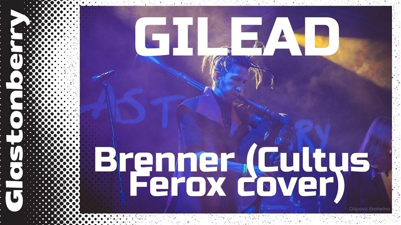GILEAD - Brenner (Cultus Ferox cover) Russian folk music (2019 Moscow, Glastonberry)
