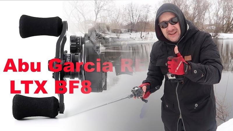 От 1 гр. КАСТИНГ УЛЬТРАЛАЙТ. тест на воде. Abu Garcia REVO LTX BF8