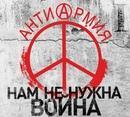 Александр Виноградов фотография #41