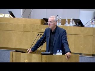 """Выступление Олега Шеина на парламентско-общественных слушаниях на тему """"Совершенствование пенсионного законодательств"""