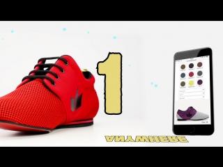 Custom Dance Shoes - MANUEL REINA