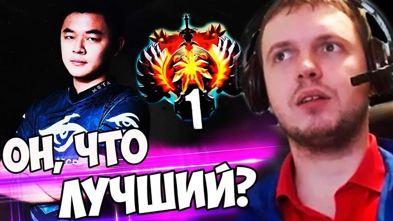 MidOne ТОП 1! ЛУЧШИЙ В МИРЕ? ПАПИЧ КОММЕНТИРУЕТ Secret vs VG (4-5 игра)
