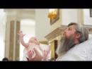 Крещение Павла