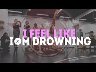 Two feet - i feel like i'm drowning   choreography by kostritskaya elena  mdc workshops