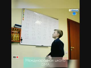 Ментальный счёт и стихотворение на английском языке - ОДНОВРЕМЕННО - ментальная арифметика в Барнауле