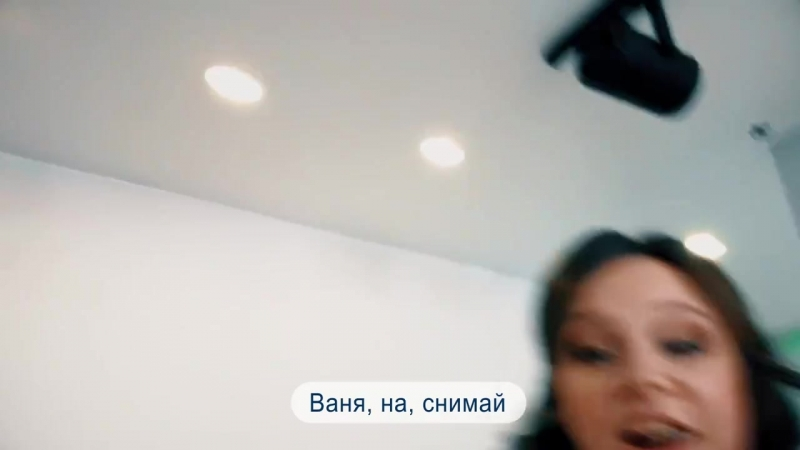 Москвичка разносит двух электриков мосэнергосбыт
