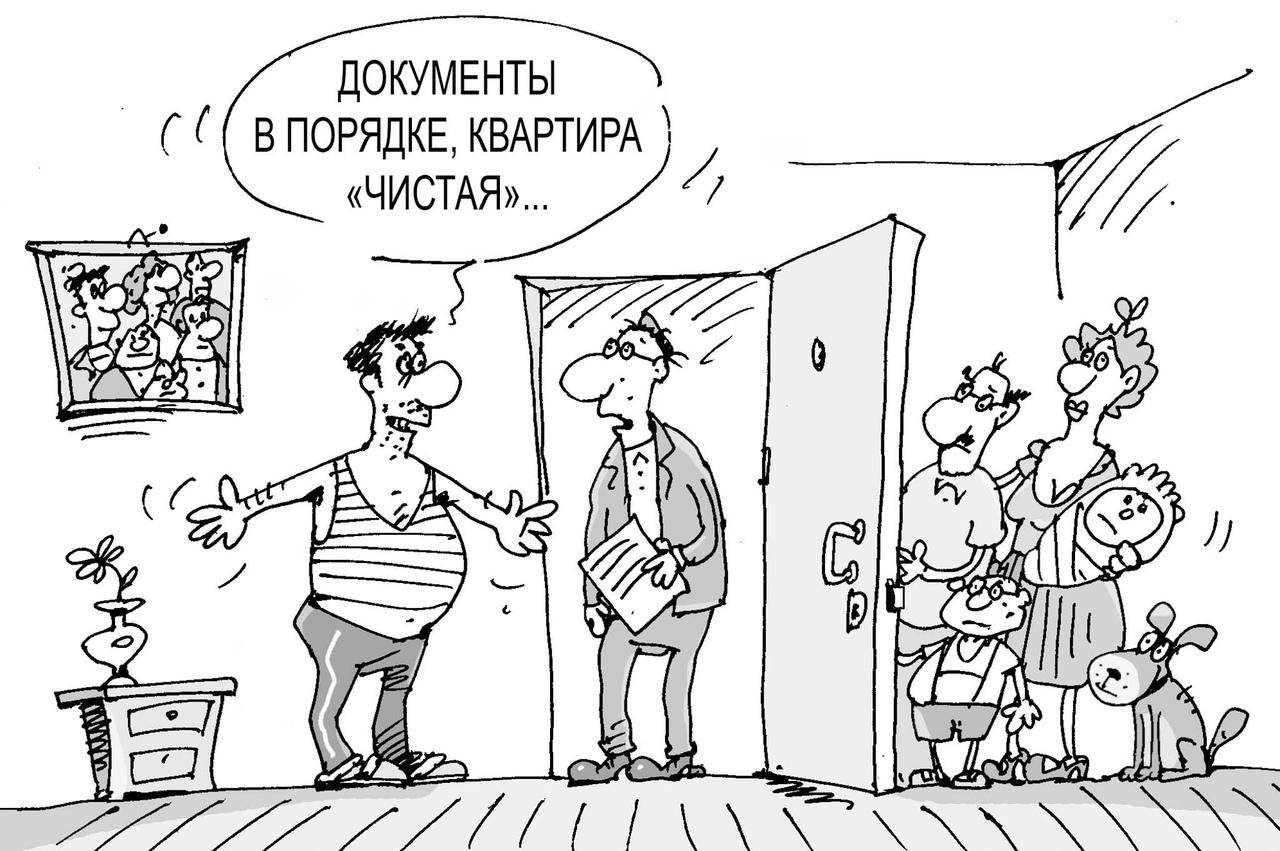 Анекдоты Квартира