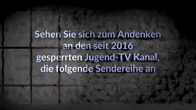Mobilfunk-Serie von Jugend-TV (gesperrt seit 2016)