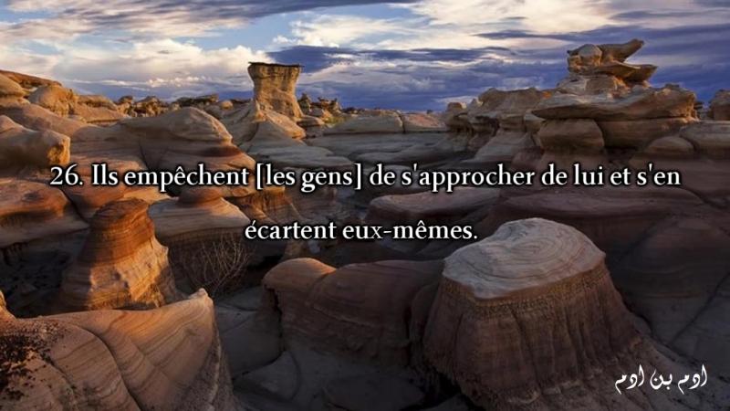 ᴴᴰ 06 - Les bestiaux (Al-Anam) Verset 01 à 45 Par Idriss Abkar (إدريس أبكر)[via torchbrowser.com]